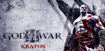 God of war - Dios de la guerra